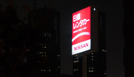 Nissan to cut over 10,000 jobs worldwide