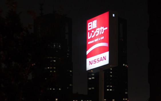 Nissan to cut over 10,000 jobs worldwide